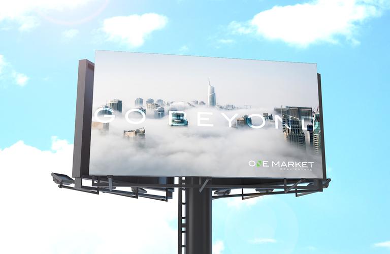 Omre billboard 2